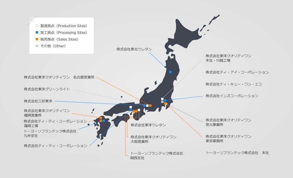 拠点マップ2018.4.jpg