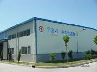 LTQ東洋佳嘉(廊坊)海綿有限公司(TOYO QUALITY ONE  LANGFANG  CO.,LTD)