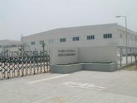 STQ東洋佳嘉(上海)海綿制品有限公司(TOYO QUALITYONE SHANGHAI CO.LTD.)